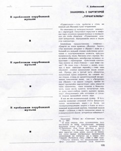 Page_scan_2-page-001
